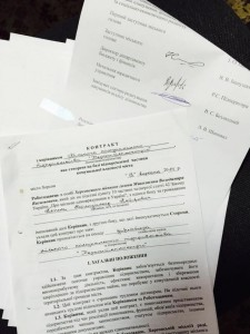 Самая большая зарплата в городе Херсоне у депутата и директора КП Пепеля 20 тысяч гривен