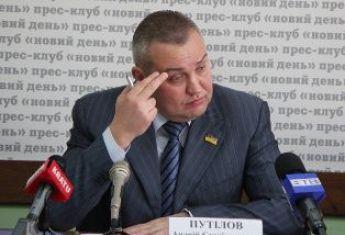 putilov