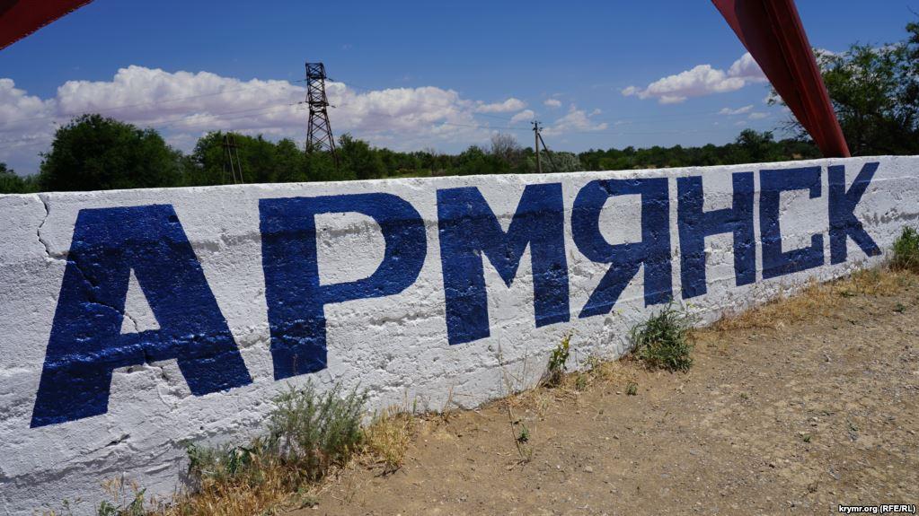 armyansk